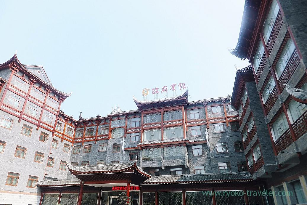 Appearance, Government hotel, Feng fuang old castle ,Feng fuang(Zhangjiajie and feng huang 2015)