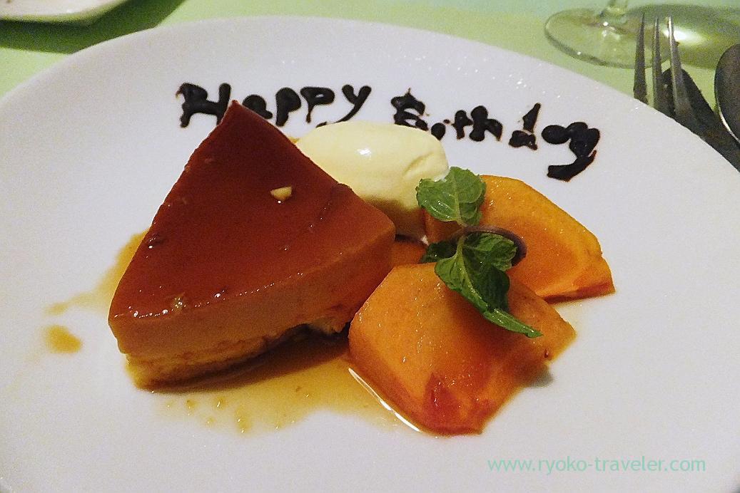 Birthday, Persil (Ginza)