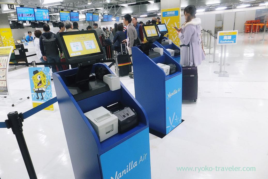 Checkin machine, Narita airport terminal 3, Taiwan Kaohsiung 2015 (Narita)