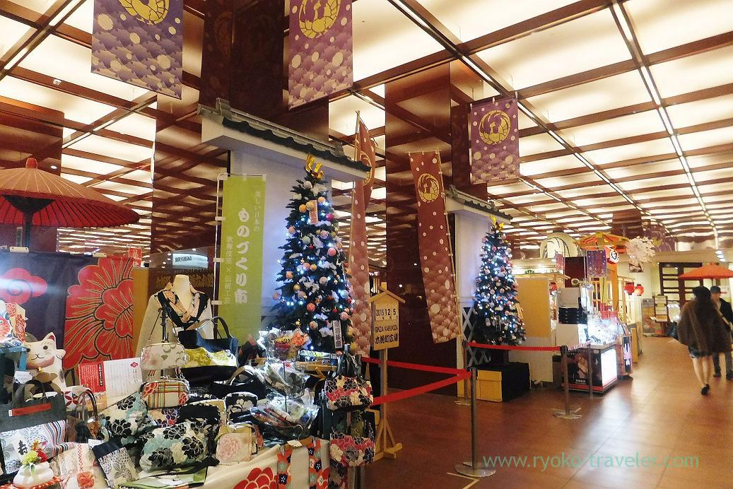 Christmas, Kabukiza (Ginza)