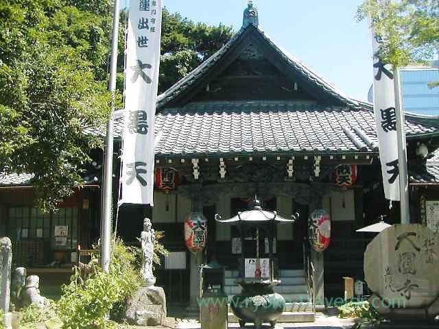 Daikokuten, Daienji temple (Meguro)
