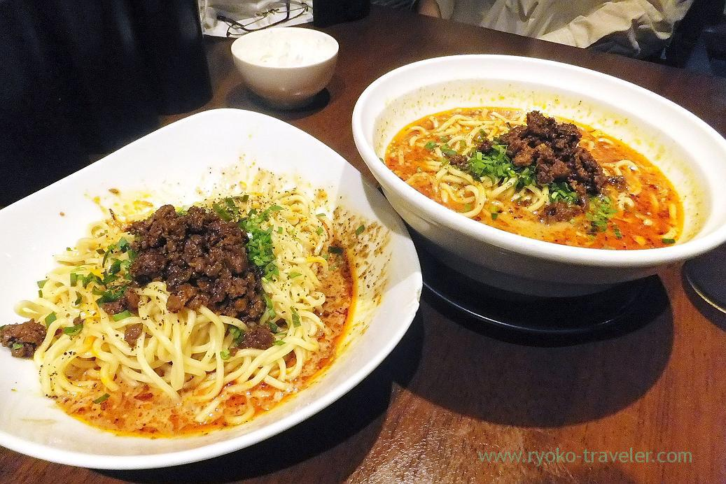 Dandan noodles and tantanmen noodles, Chinese restaurant Fuxue (Bakurocho)