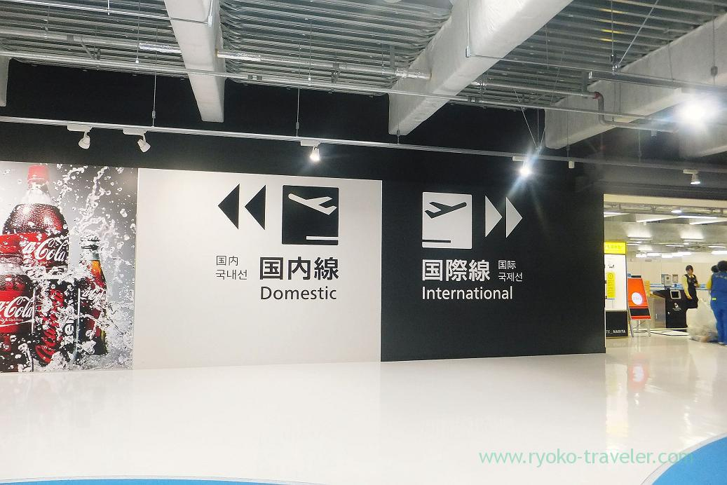 Domestic or international , Narita airport terminal 3, Taiwan Kaohsiung 2015 (Narita)