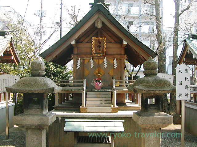 Ebisu and daikoku, Katori Jinja shrine (Kameido)