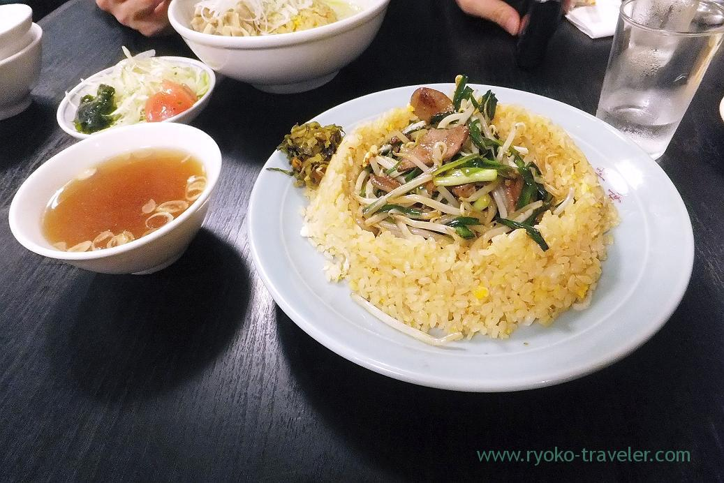 Fujisan fried rice set, Yoshiba (Makuhari)