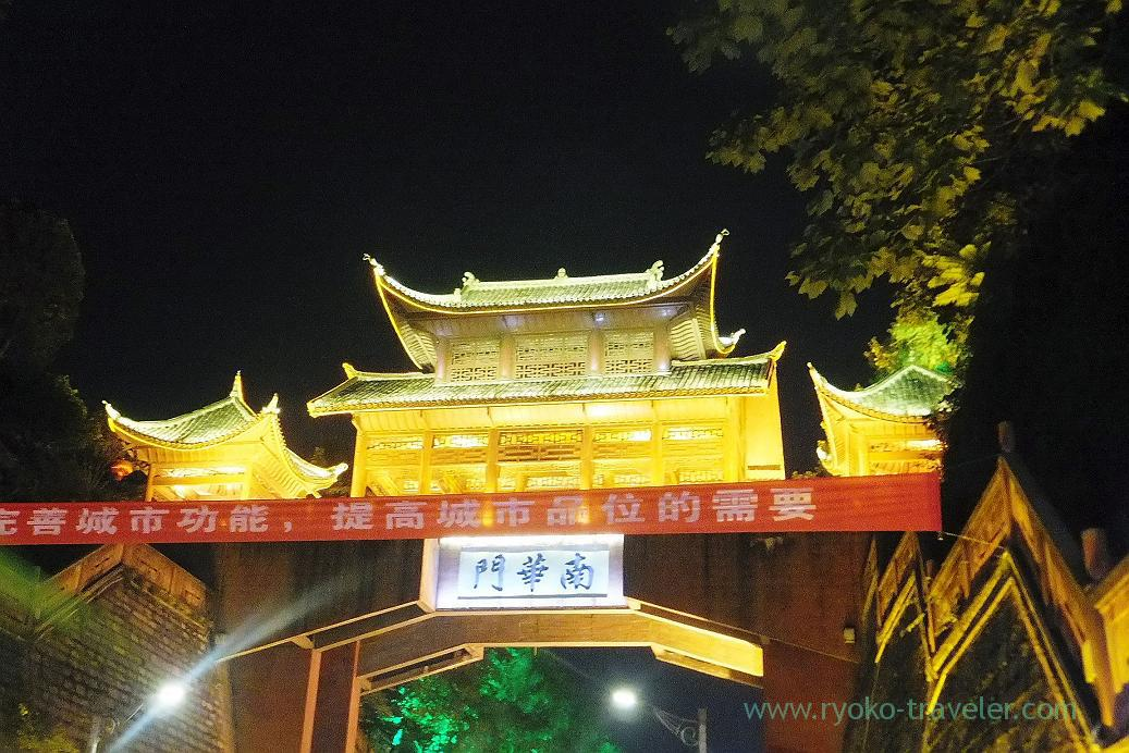 Night view 1, Feng fuang old castle ,Feng fuang(Zhangjiajie and feng huang 2015)