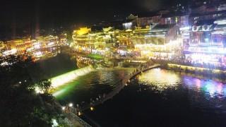 Zhangjiajie and feng huang : Night view of Feng Fuang (凤凰古城)