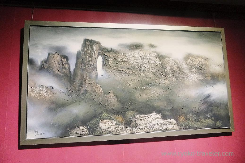 Picture1, Zhangjiajie Junsheng Painting Institute, Jangjiajie (Zhang Jia Jie and Feng Huang of China 2015)
