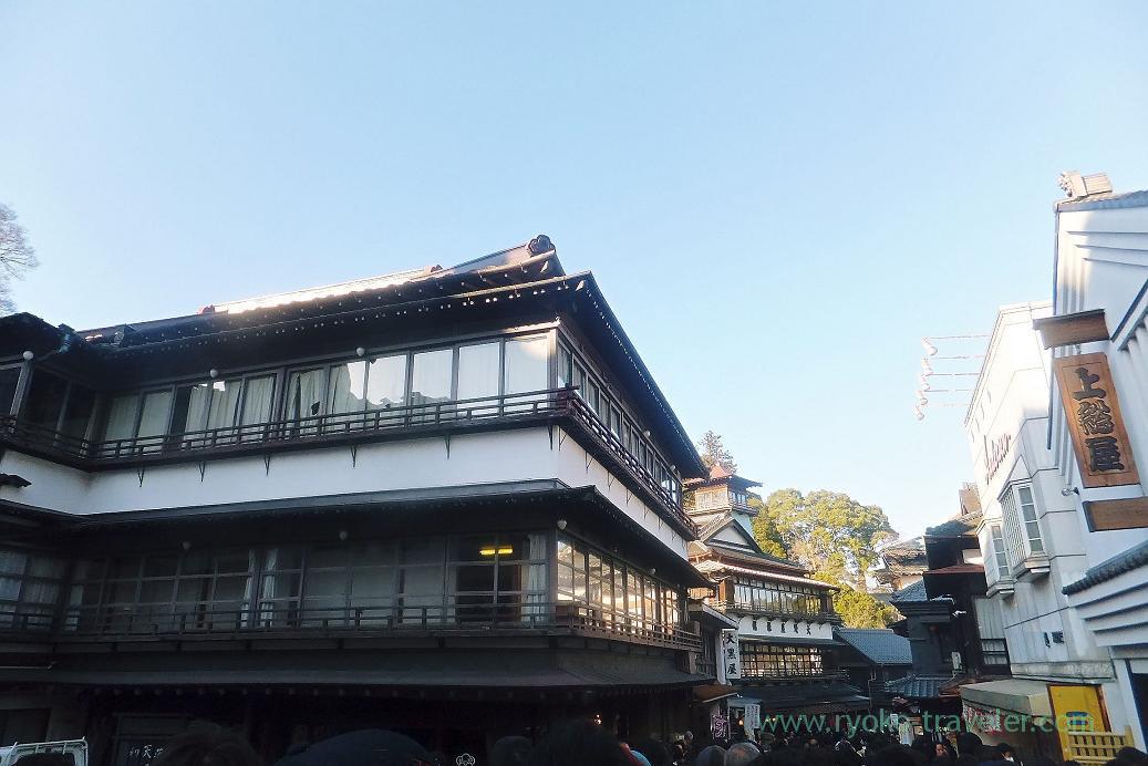 Promenade to Naritasan 2, Naritasan Shinshoji temple (Narita)