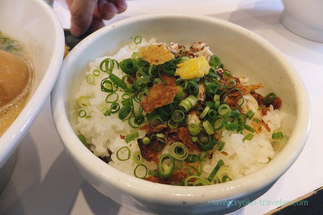 Red sea bream rice, Ebisoba maruha