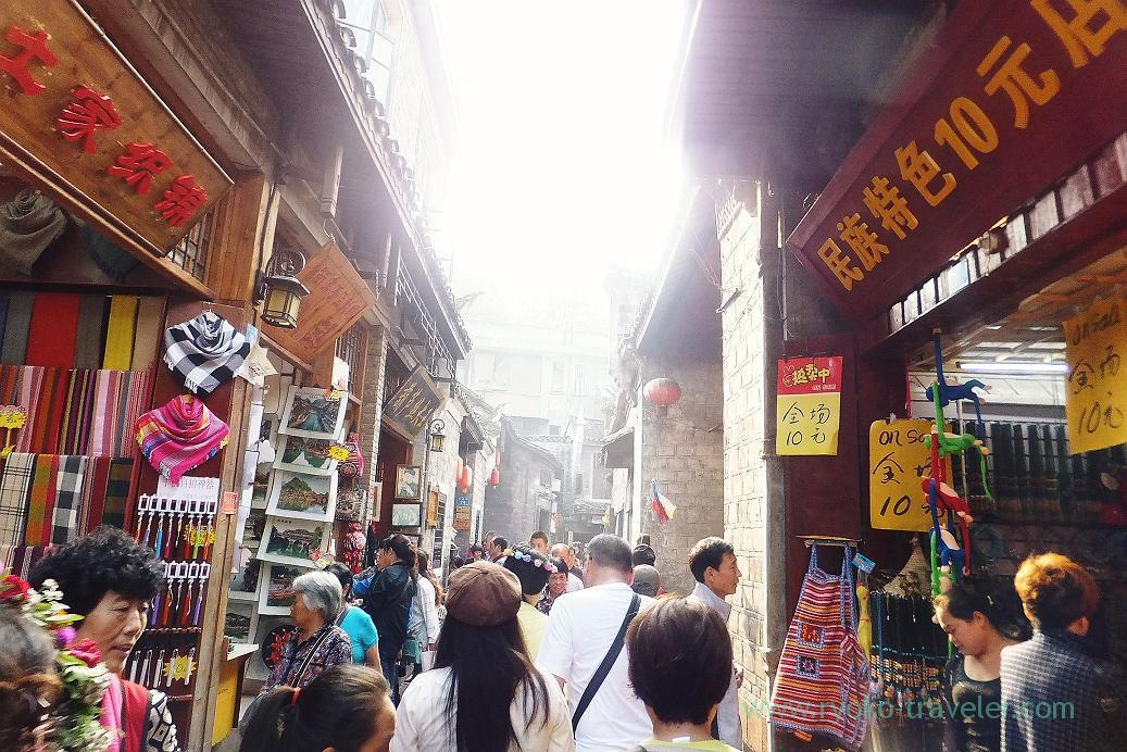 Shops road2, Feng fuang old castle ,Feng fuang(Zhangjiajie and feng huang 2015)