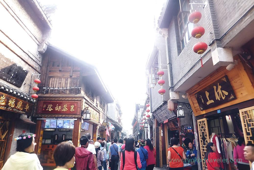 Shops road3, Feng fuang old castle ,Feng fuang(Zhangjiajie and feng huang 2015)