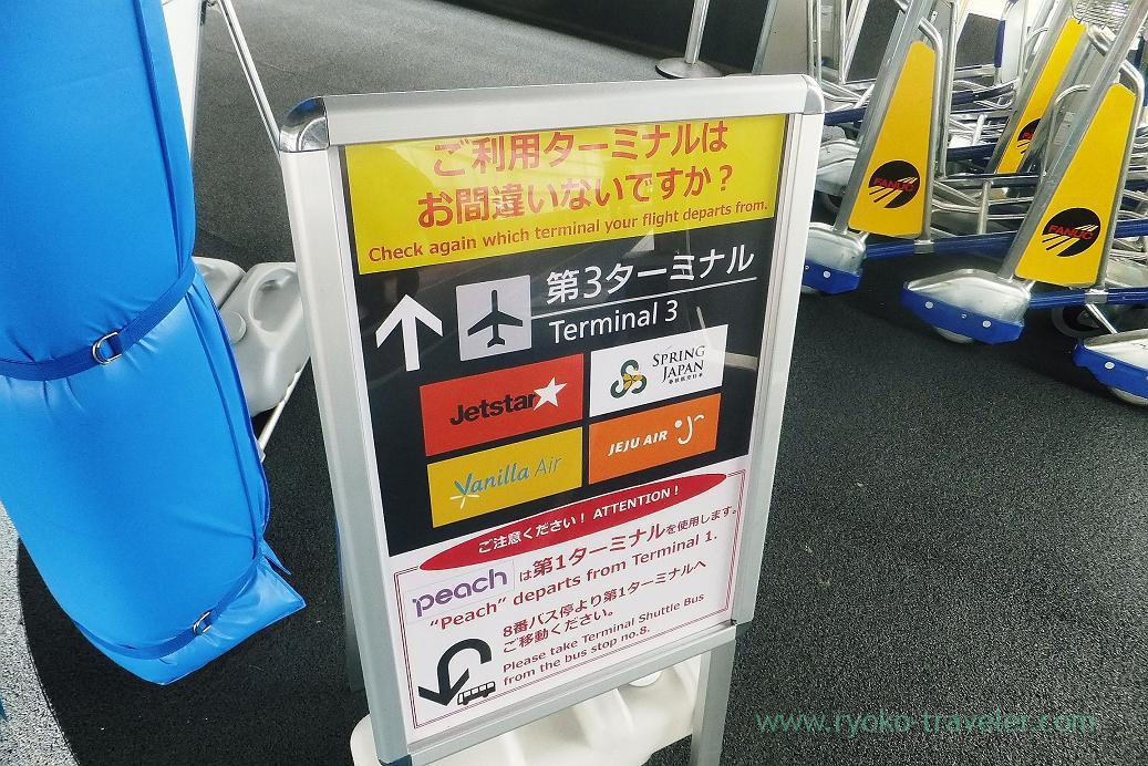 Signboard of terminal 3, Narita airport terminal 3, Taiwan Kaohsiung 2015 (Narita)