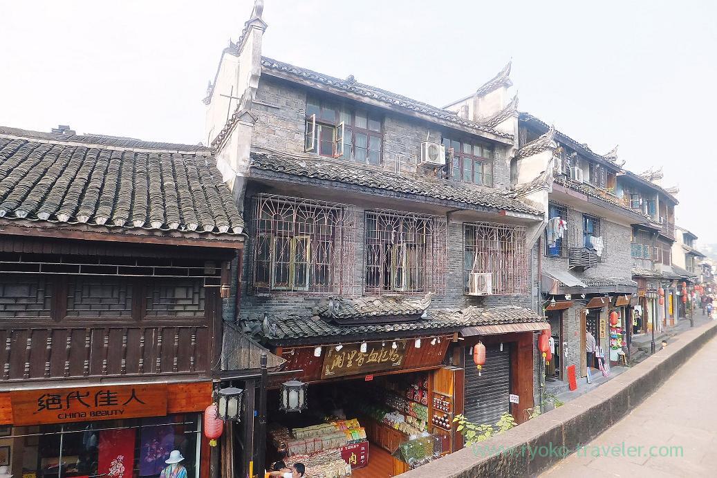 Town2, Feng fuang old castle ,Feng fuang(Zhangjiajie and feng huang 2015)
