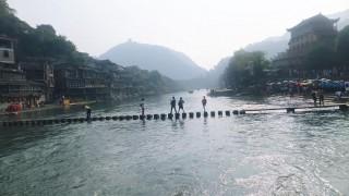Zhangjiajie and feng huang : Viewing Feng Fuang from Tuo river