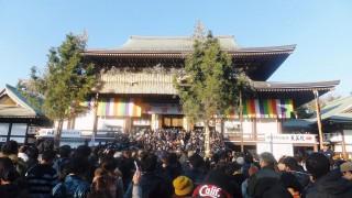Narita : Hatsumode 2016