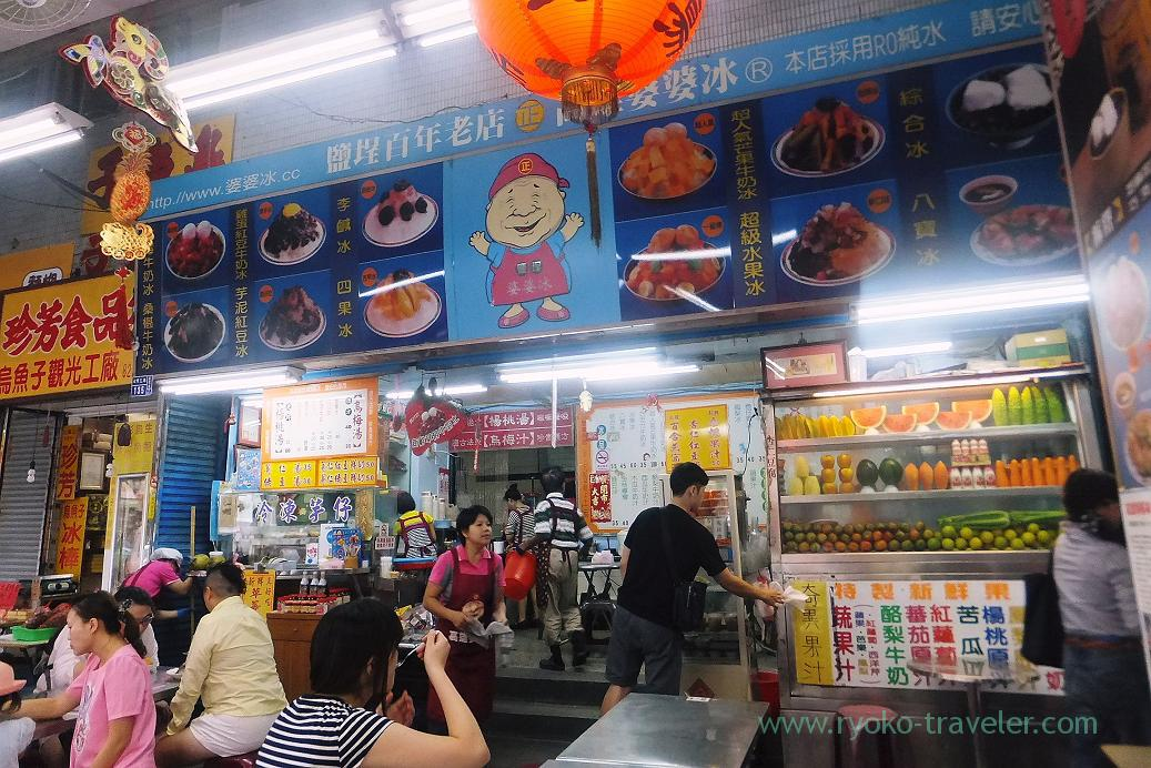 Appearance, Gao Xiong Po Po shaved ice, Yanchengpu, Kaohsiung, Taiwan Kaohsiung 2015