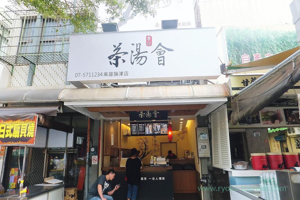 Appearance, Teapatea Kaohsiung Cijin branch, Cijin, Kaohsiung, Taiwan Kaohsiung 2015
