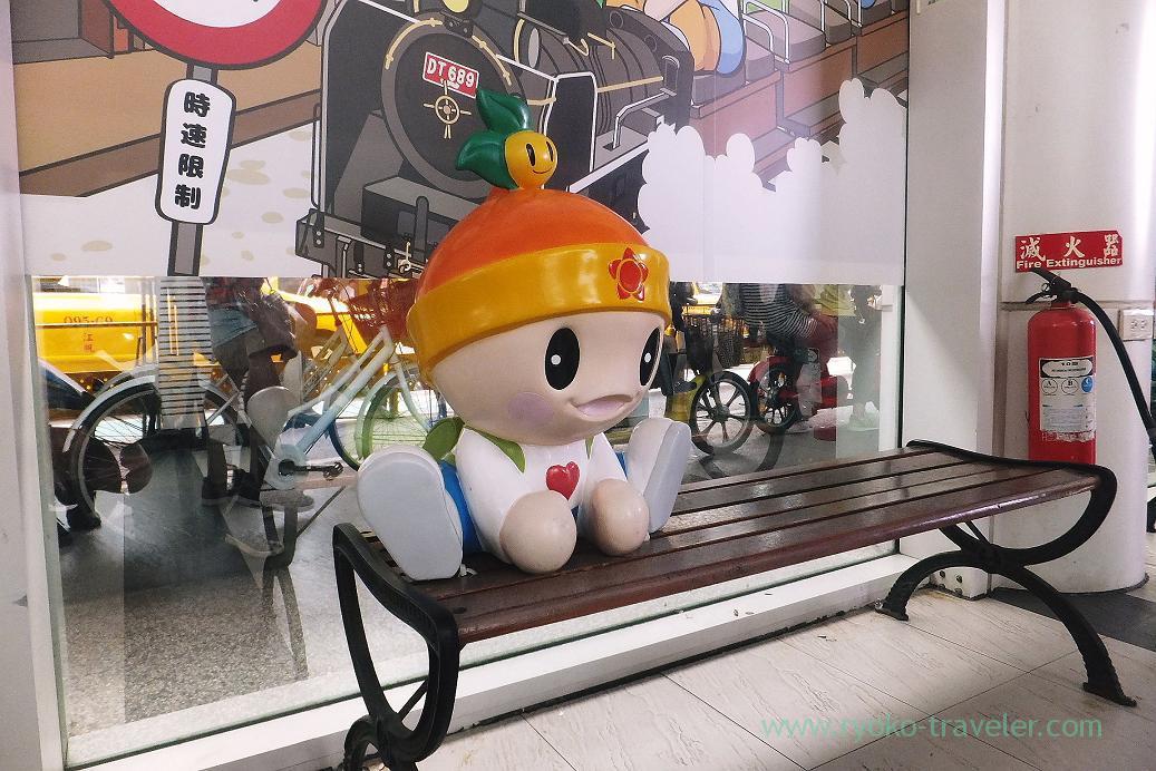 Cute, Gushan Ferry Terminal, Sizihwan, Kaohsiung, Taiwan Kaohsiung 2015