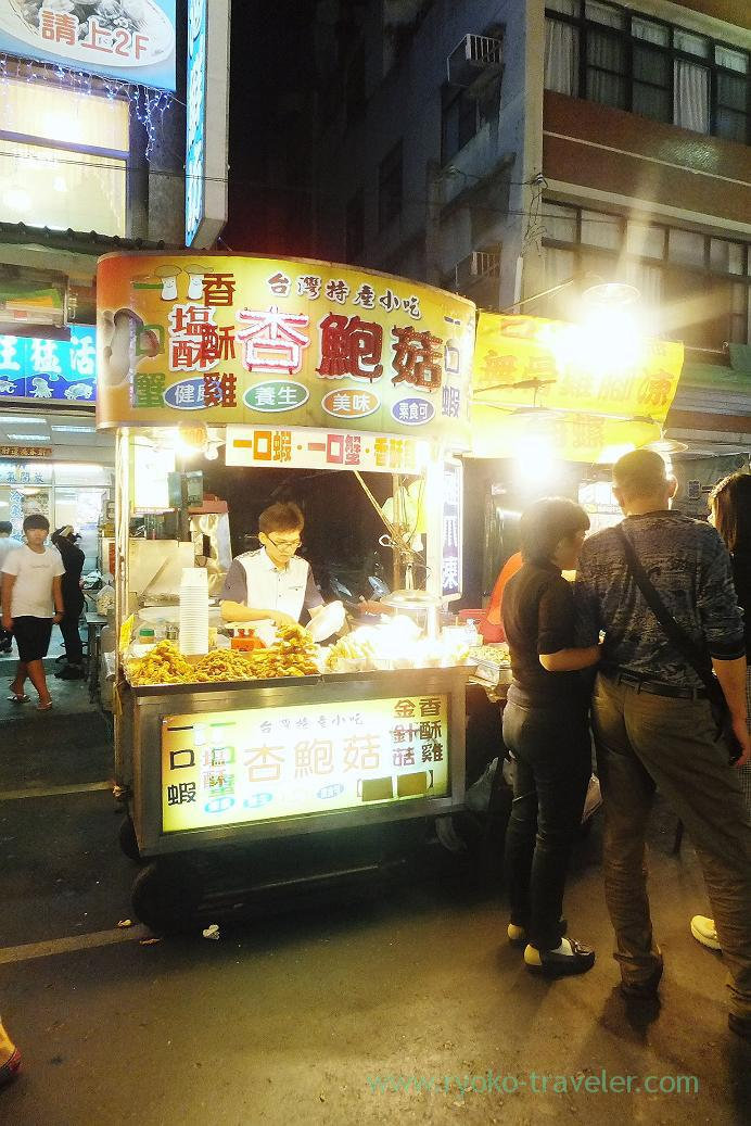 Deep fried foods shop, Liuhe night market, Kaohsiung, Taiwan Kaohsiung 2015
