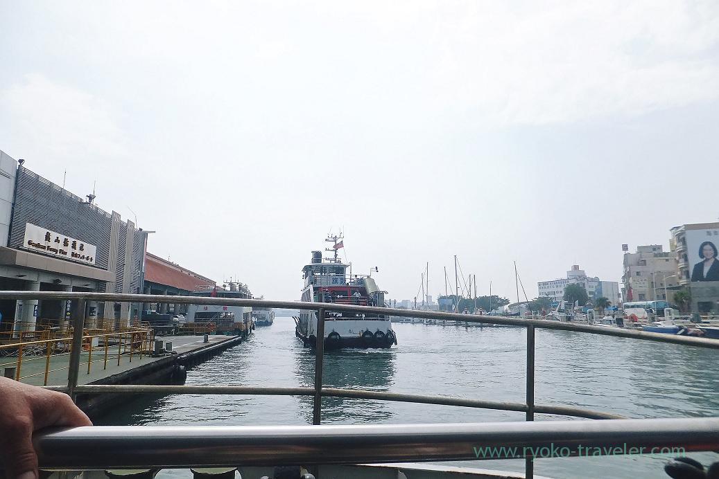 Departure, Gushan Ferry Terminal, Sizihwan, Kaohsiung, Taiwan Kaohsiung 2015