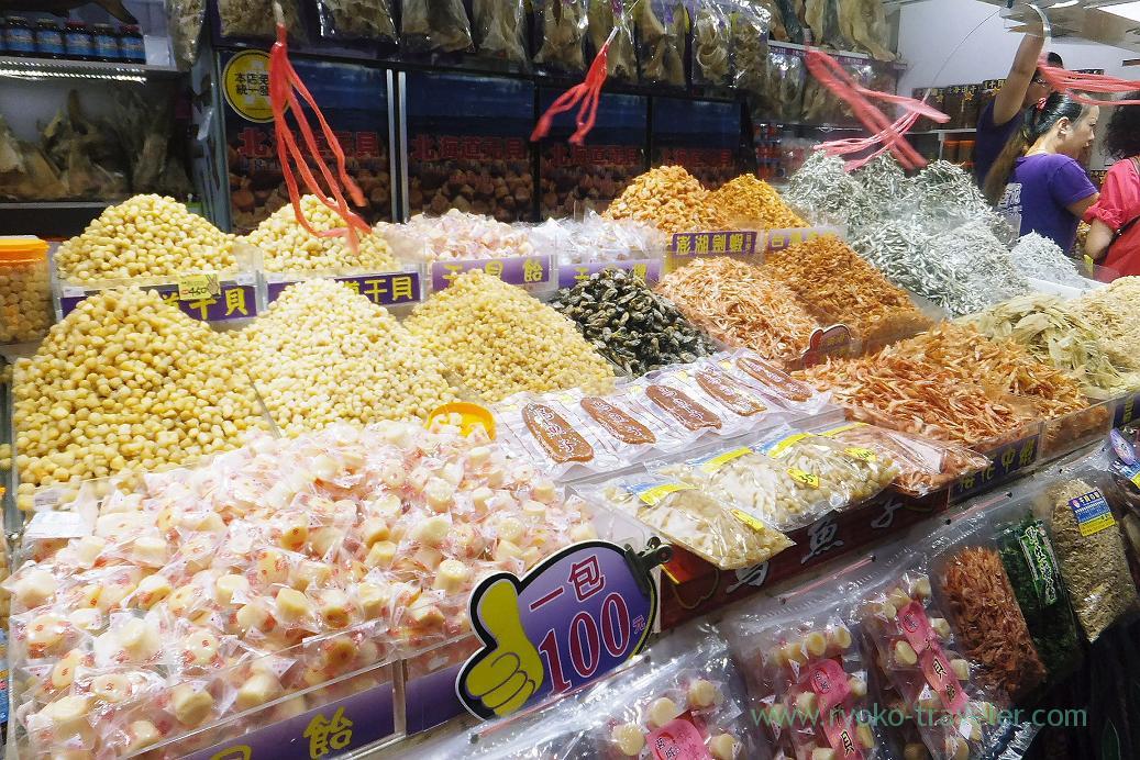 Dried snacks, Qihou market, Cijin, Kaohsiung, Taiwan Kaohsiung 2015
