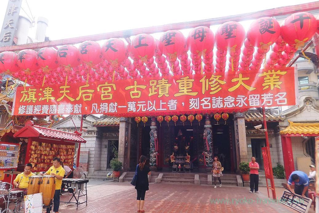 Entrance, Tienhou temple, Cijin, Kaohsiung, Taiwan Kaohsiung 2015