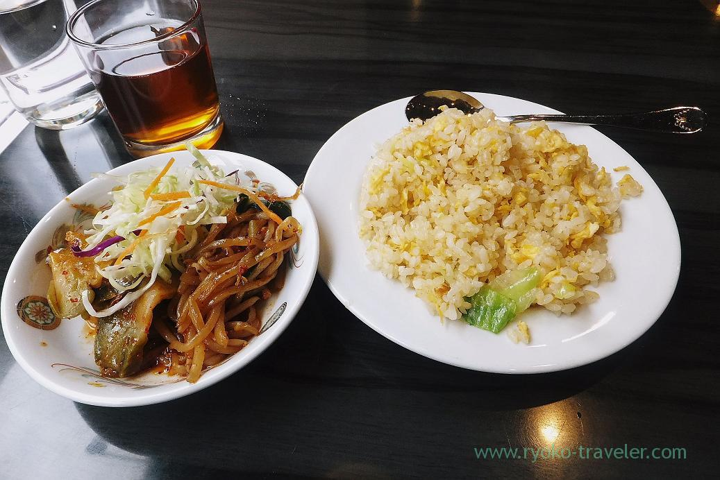 Fried rice and foods, Hyakurakumon Tsudanuma branch (Tsudanuma)