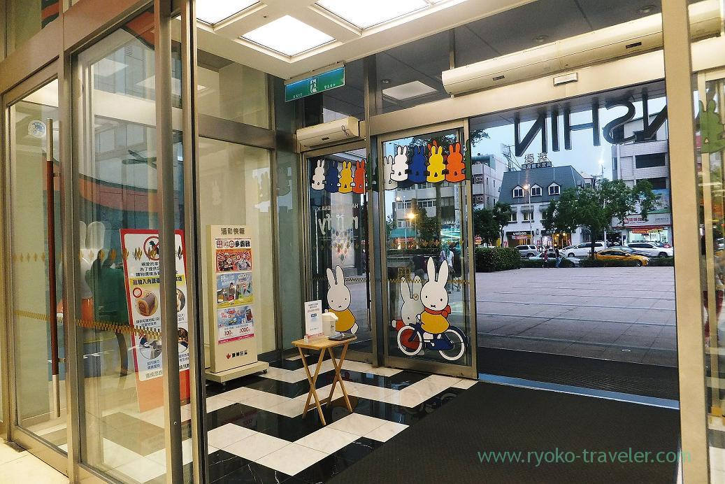 Miffy at the entrance, Hanshin department, Kaohsiung Arena, Taiwan Kaohsiung 2015