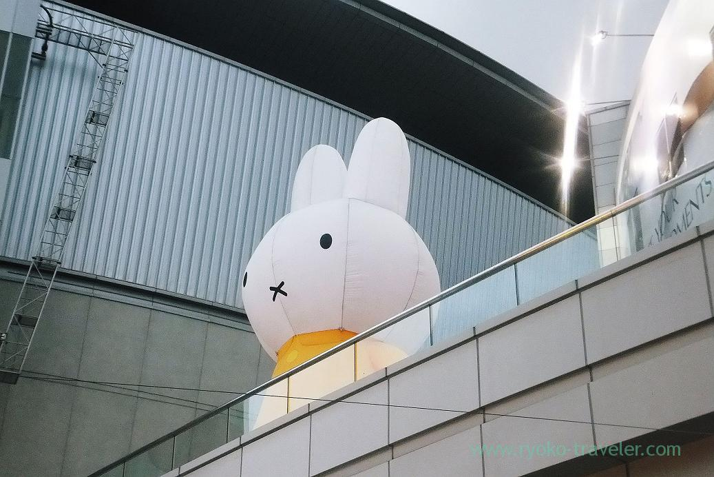 Miffy at upstairs, Hanshin department, Kaohsiung Arena, Taiwan Kaohsiung 2015