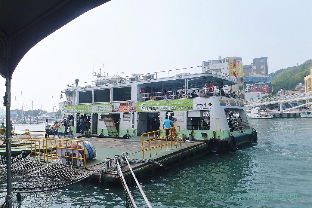 Ship, Gushan Ferry Terminal, Sizihwan, Kaohsiung, Taiwan Kaohsiung 2015
