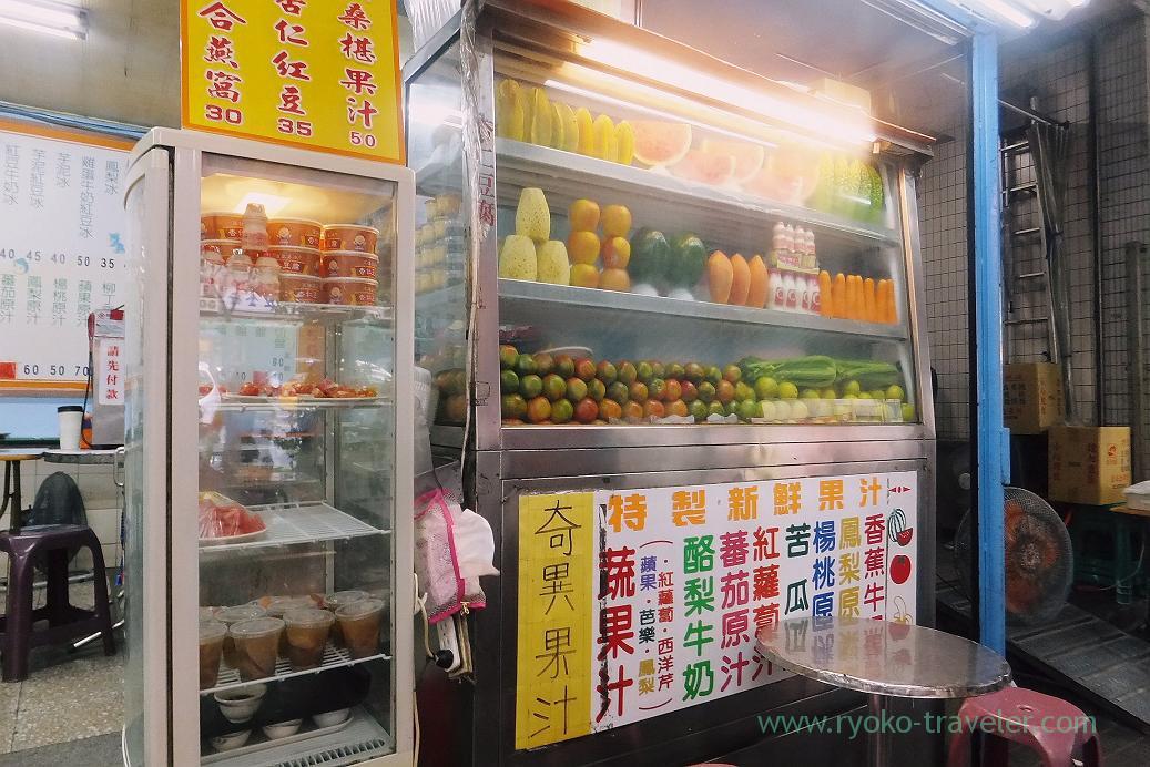 Showcase, Gao Xiong Po Po shaved ice, Yanchengpu, Kaohsiung, Taiwan Kaohsiung 2015