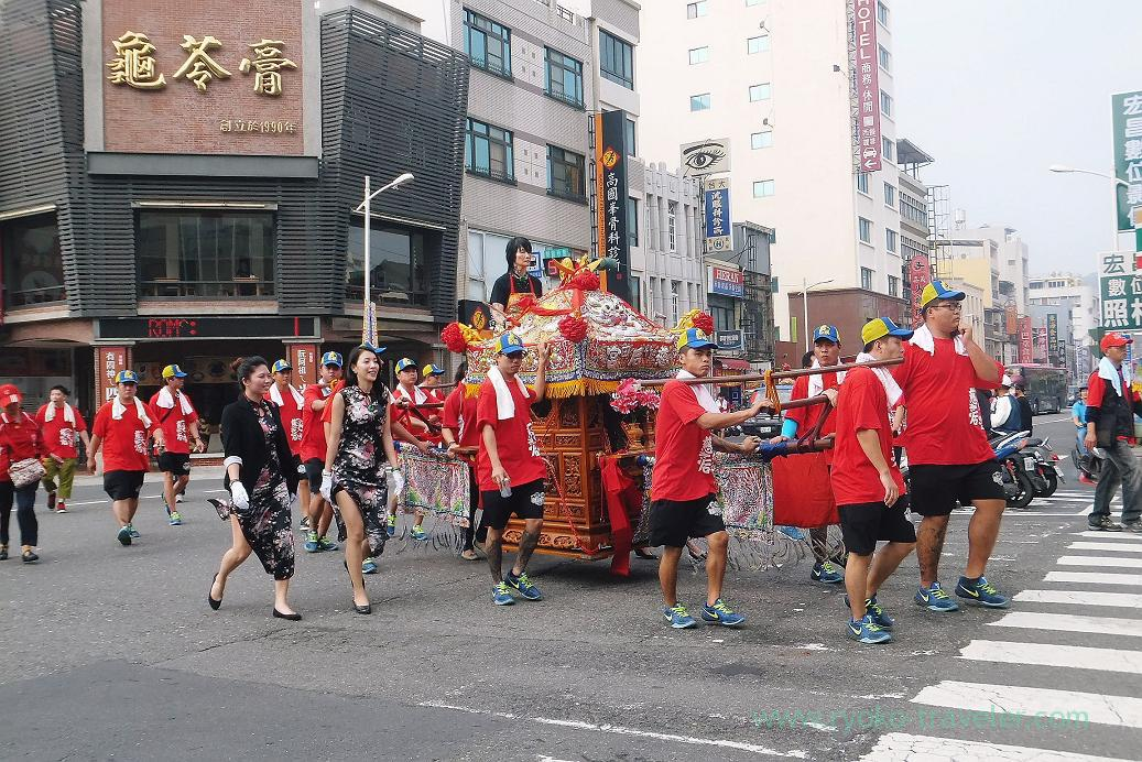 Something parade, Kaohsiung, Taiwan Kaohsiung 2015