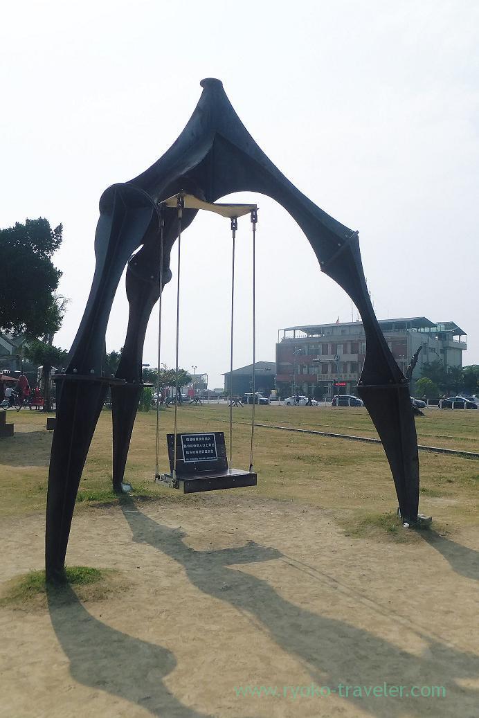 Swing, Pier2 Art center, Yanchengpu, Kaohsiung, Taiwan Kaohsiung 2015