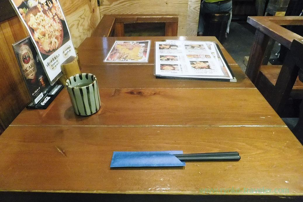 Table, Kurumian (Keisei Okubo)