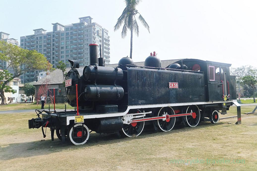 Train, Pier2 Art center, Yanchengpu, Kaohsiung, Taiwan Kaohsiung 2015
