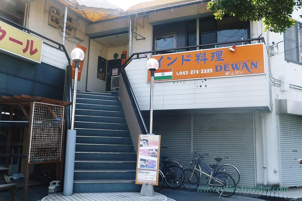 Appearance, Dewan Makuhari branch (Makuhari)