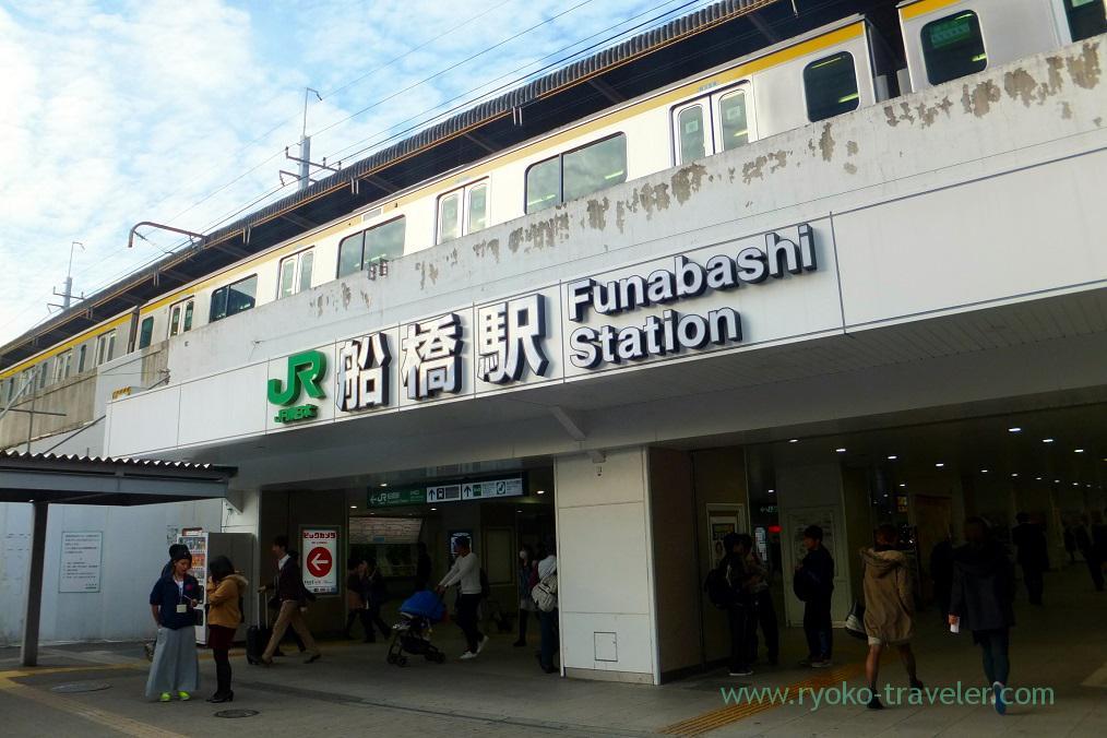 Appearance, JR Funabashi station (Funabashi)