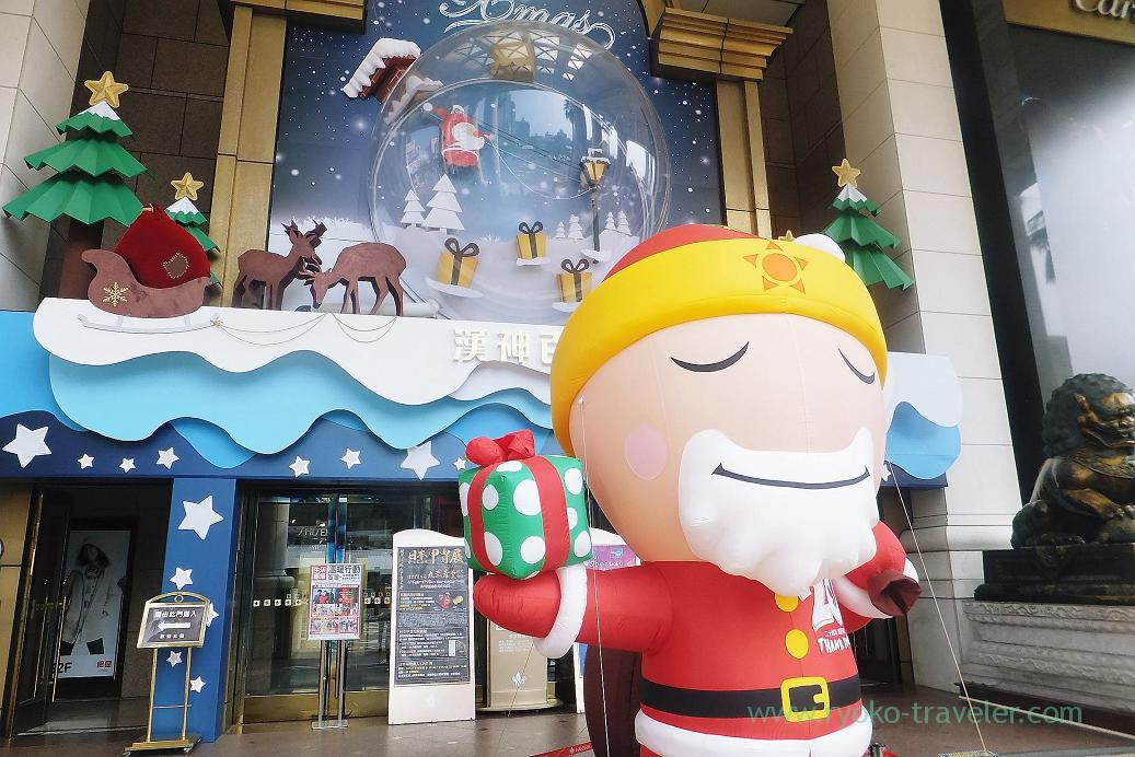 Christmas, Hanshin department store, Central park, Kaohsiung, Taiwan Kaohsiung 2015
