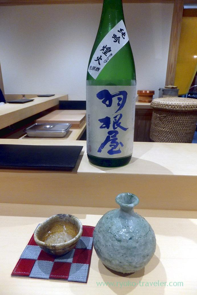 Haneya, Sushi Hashimoto (Shintomicho)