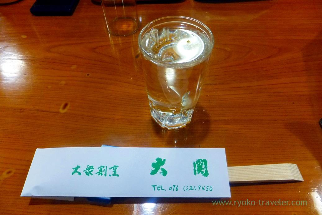 Japanese sake and chopsticks, Ozeki, Katamachi (Hokuriku&Tokai 2016)