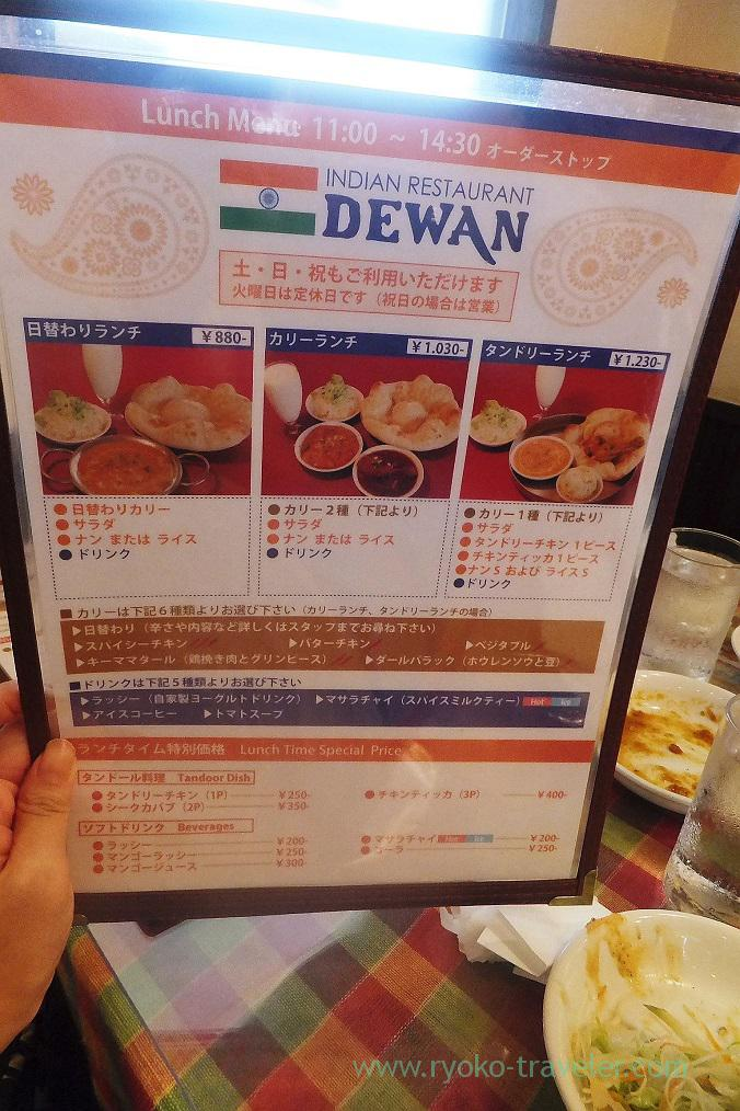 Lunch menu, Dewan Makuhari branch (Makuhari)