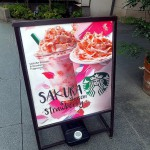 Daimon : Limited Sakura beverage at Starbucks.