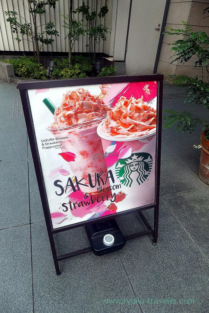 Signboard of limited menu, Starbucks coffee shiba daimon branch (Daimon)