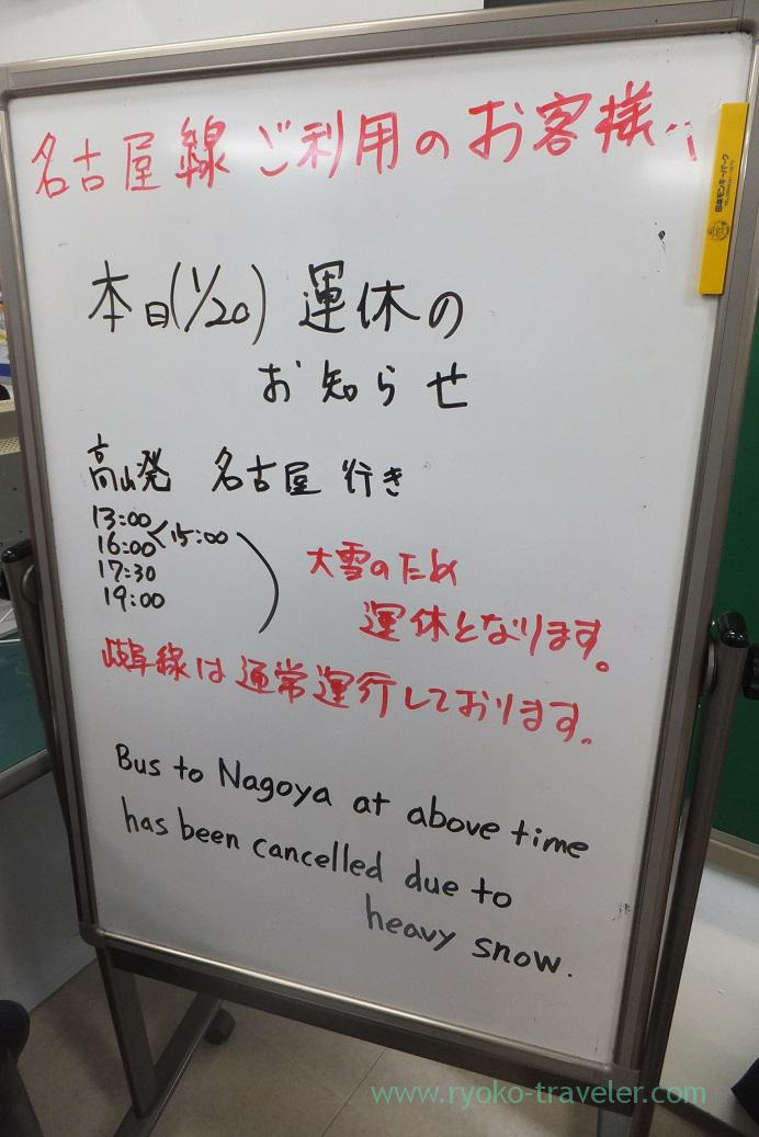 About Nagoya bus cancelled , Takayama nouhi bus terminal, Takayama (Hokuriku&Tokai 2016)