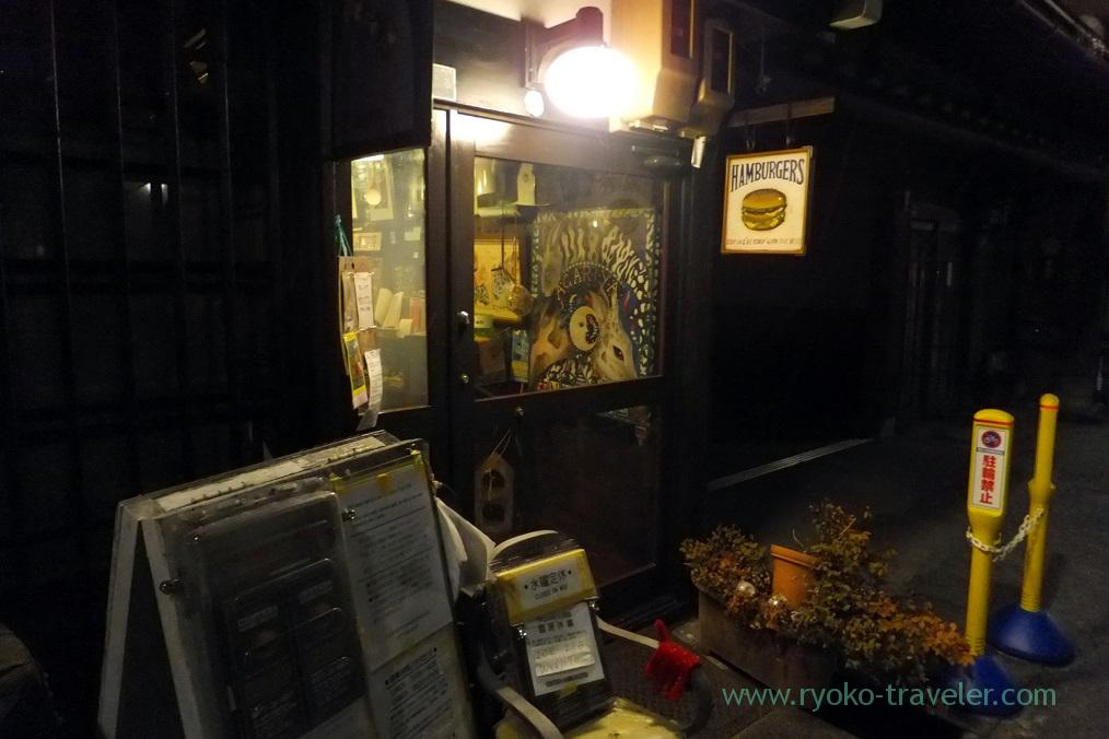 Appearance, Center 4 hamburgers, Takayama (Hokuriku&Tokai 2016)