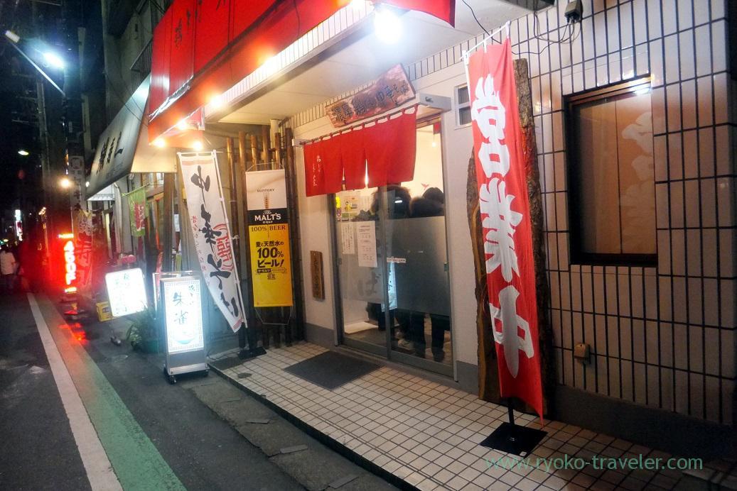 Appearance, Torisoba Suzaku (Shimousa Nakayama)