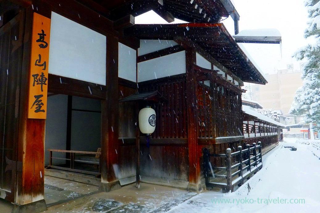 Entrance, Takayama Jinya, Takayama (Hokuriku&Tokai 2016)