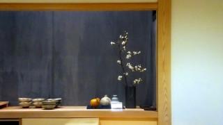 Shintomicho : Sushi Hashimoto in early Spring (鮨はしもと)