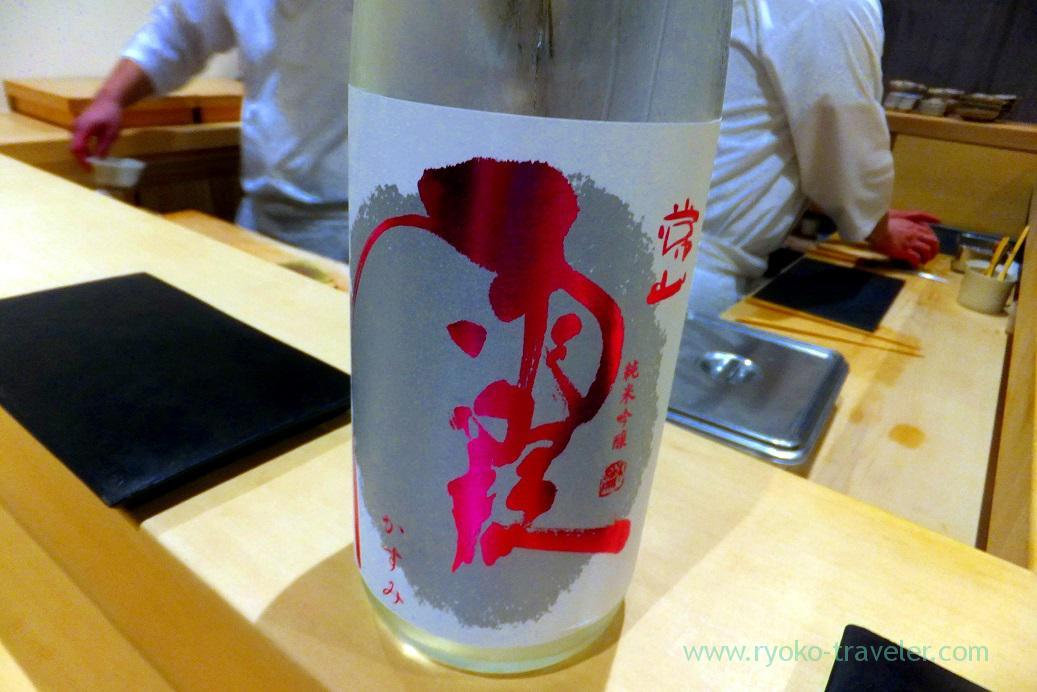 Japanese sake named Kasumi, Sushi Hashimoto (Shintomicho)